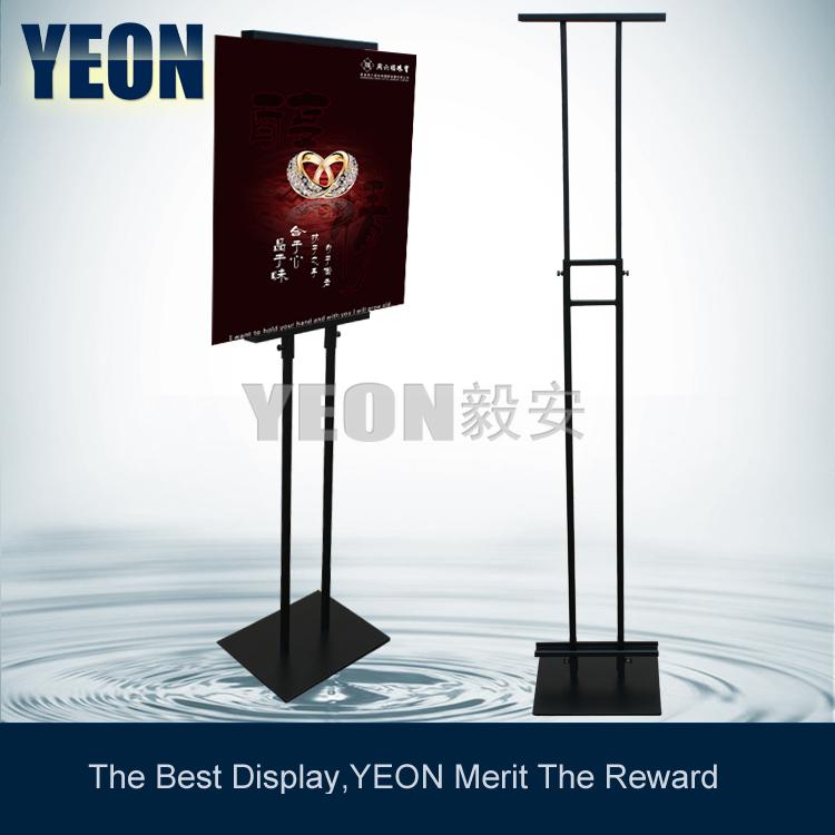 Popular Floor Banner Stands Buy Cheap Floor Banner Stands