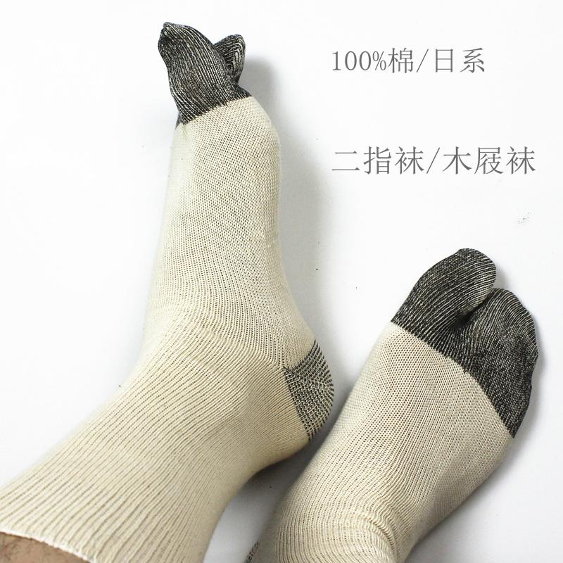 Primavera verão 2015 masculino outono dos homens baratos new sexy grátis frete 100% meias de algodão sacos entope meias anti odor meias meias toe(China (Mainland))