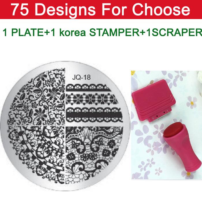 New 1set Steel Plate Nail Art Lace 5.5CM Stamp Stamping 1 Plates +1 Stamper + 1 Scraper Template DIY Nail Art Stamping Tools(China (Mainland))