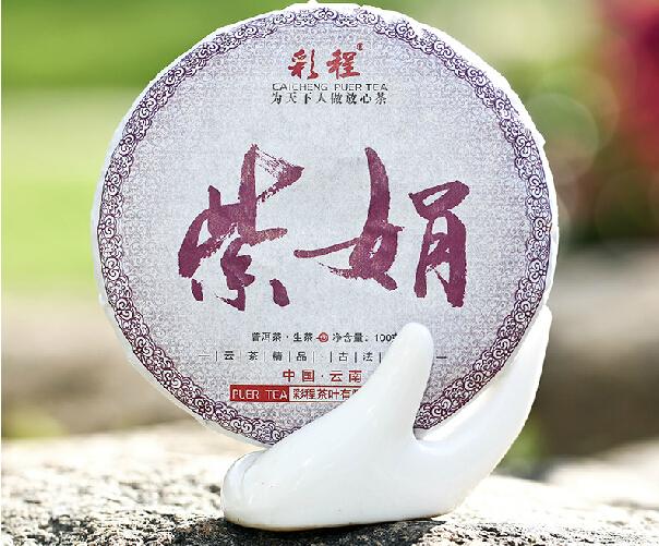 100g Caicheng Sheng Puerh Raw Shen Puer Chinese Old Pu Erh Tea For Weight Loss Caicheng