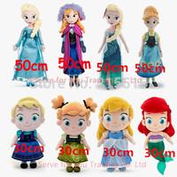 30CM and 50CM Cinderella Plush Doll Bonecas Cinderella Princess Elsa doll Anna plush Doll Elsa doll for Girls,Free Shipping