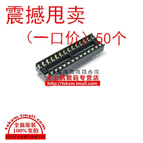 50PCS / LOT new narrow-body 28-pin DIP IC socket IC socket narrow DIP28(China (Mainland))