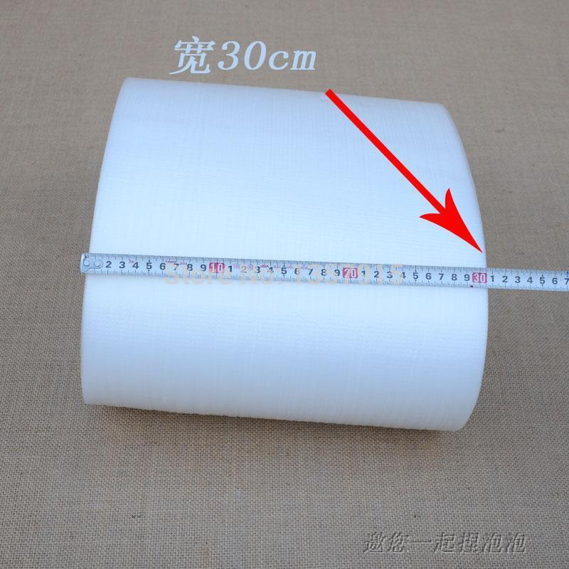 EPE foam polyethylene foam sheet/roll 0.5MM thickness closed cell polyethylene foam garment package(China (Mainland))