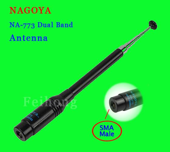 5pcs/lot NAGOYA NA-773 SMA-M UHF+VHF Handheld Telescopic antenna for BF-UV3R TH-UV3R Kenwood Motorola Radio(China (Mainland))