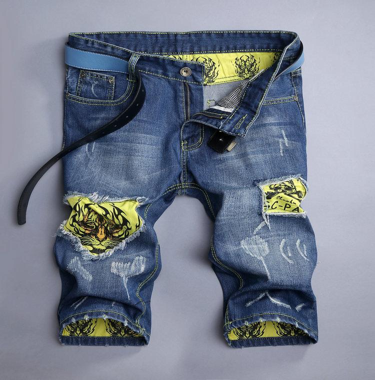 Мужские джинсы  13152