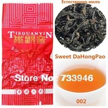 3 kind Sweet Milk Oolong Tea milk Da Hong Pao dahongpao milk Da hong pao perfumes