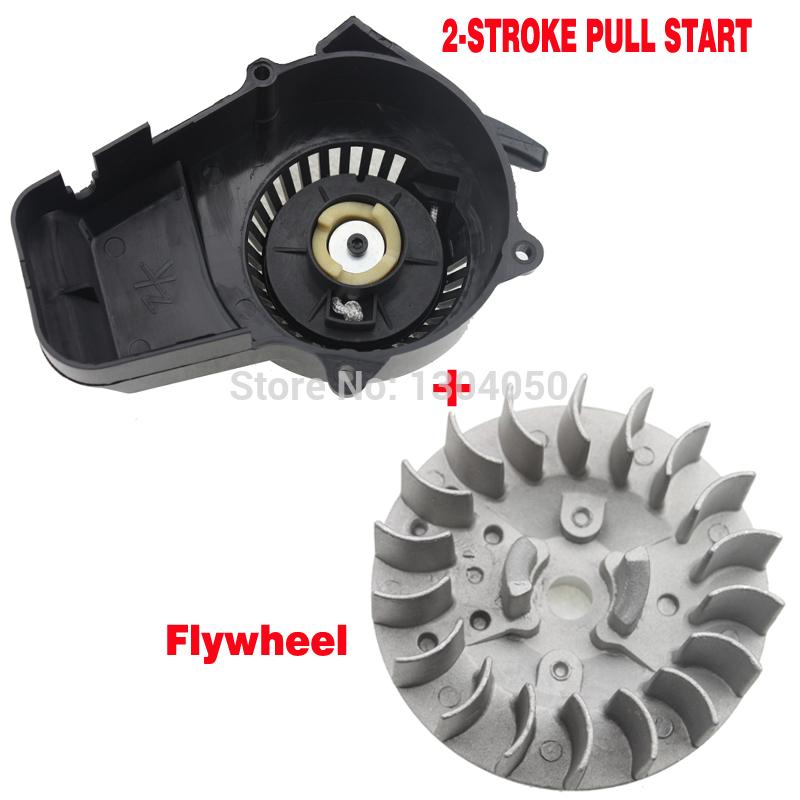 2 stroke 47cc 49cc Pocket Bike Plastic Pullstart Metal + Pawl Flywheel Mini Moto Quad Mini Dirtbike(China (Mainland))