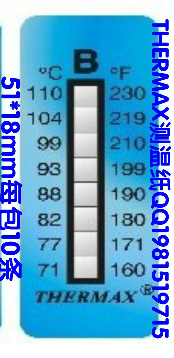 1pcs - English THERMAX genuine original temperature zone B cells Article 8 717,782,889,399,104 110 degrees(China (Mainland))