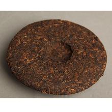 Palace Pu er tea 357g packs top Puer tea cakes cooked tea Ban Zhang gold buds
