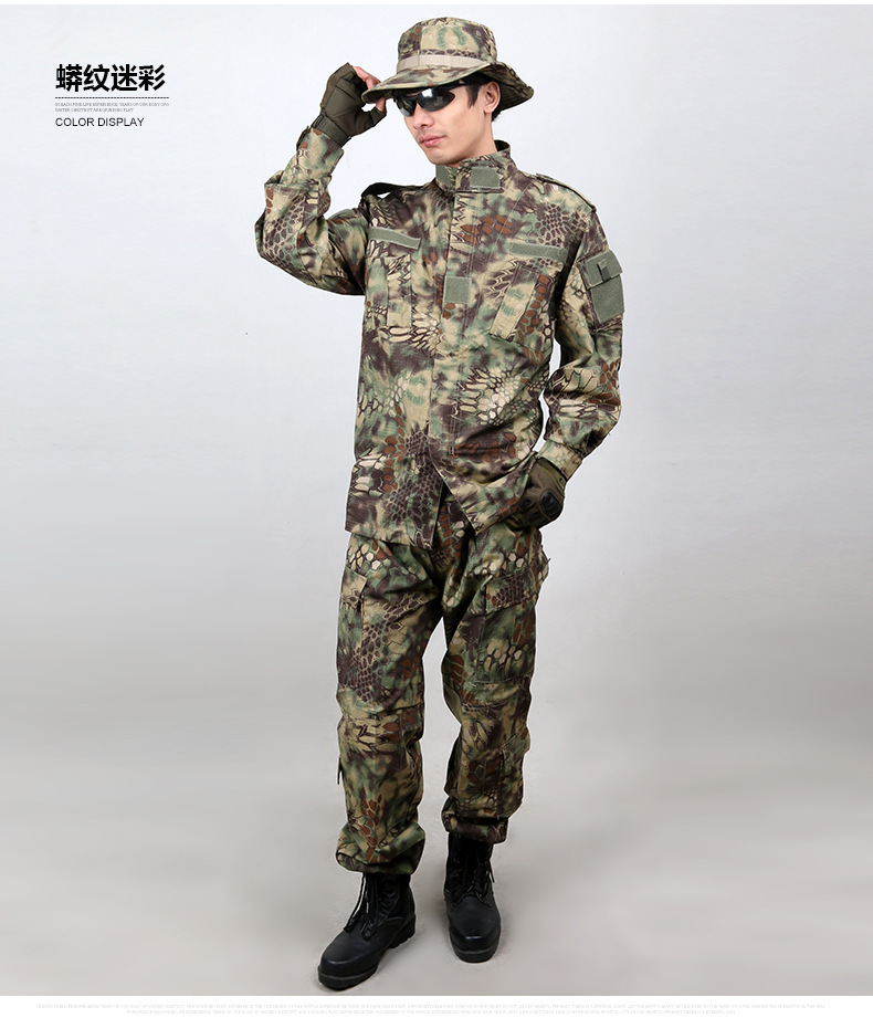 New 2015 cotton military uniform paintball suit set bdu hunting combat ...