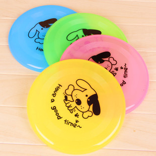 Free shipping Plastic Frisbee pet supplies pet toys discipline(China (Mainland))
