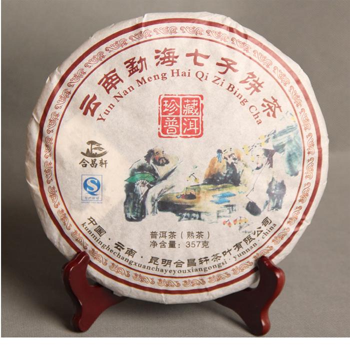 Yunnan Puer Tea Yunnan Arbor Tea 2008 Year Pu er 357g pack Loosing Weight Health Compressed