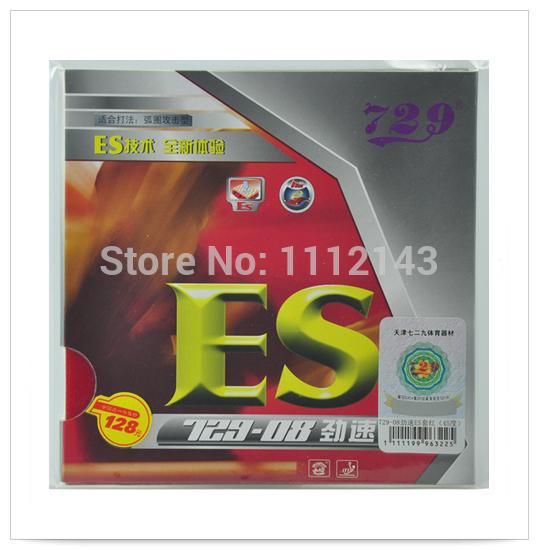 Orange 729 08-es table tennis rubber table tennis racket(China (Mainland))