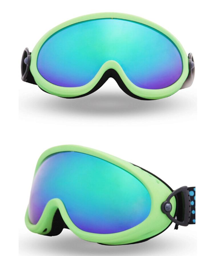 PERRY Fashion Snowboard Eyewear Snow Snowboarding Glasses snow/UV- Protection Multi-Color Anti-fog Lens Ski Goggle P-3600(China (Mainland))