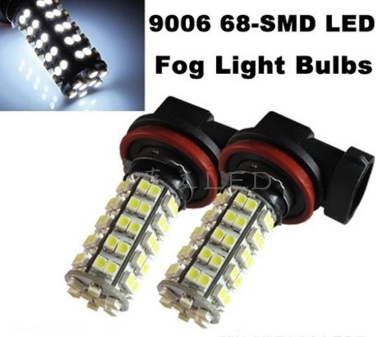 Supplying Automotive LED fog lights LED fog lamps front fog car 9006-1210-68SMD(China (Mainland))