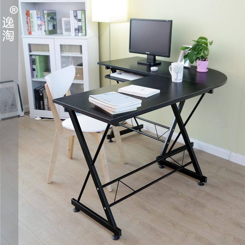 Mobilier de bureau ikea promotion achetez des mobilier de bureau ikea promoti - Mobilier de bureau ikea ...