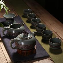 Drinkware Coffee&Tea Sets New 2015 Yixing Purple Teapot 9 Pieces/Set Tea Service Tea Cup Kung Fu Tea SetFree Shipping