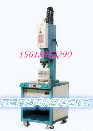 40 / 35KC medical accessories ultrasonic welding machine ultrasonic welding machine ultrasonic welding machine health(China (Mainland))