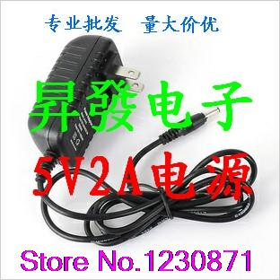 Pack the freight Cool 5V2A adapter plate than theroad charging Blue Devils(China (Mainland))