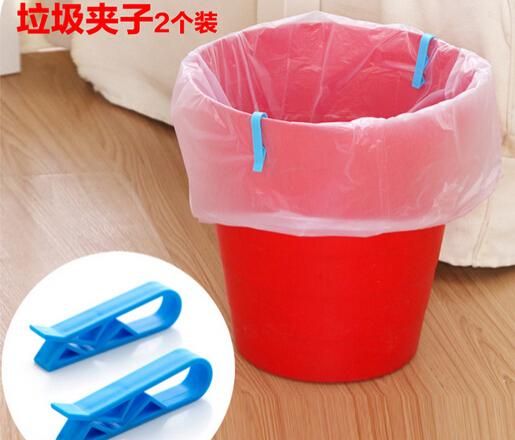2 PCS/Lot Practical Creative Plastic Trash Can Waste Basket Garbage Bin Clamp Garbage Rubbish Bag Anti-Slip Fixation Clip Holder(China (Mainland))