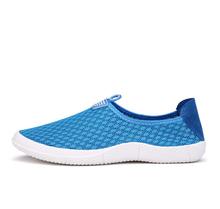 2015 super cool and comfortable sneakers breathable mesh men shoes super light shoes Men Shoes Sport