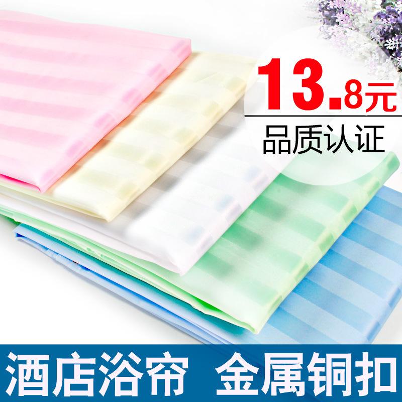 2015 nova Cortina especial , mais fivela multifuncional dimensões de Yin e Yang impermeável Cortina de chuveiro de poliéster de alta qualidade(China (Mainland))