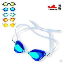 Yingfa YN2AFV обучение плавать очки анти туман защита от ультрафиолетовых лучей для raicer конкурс синий желтый oranger черный