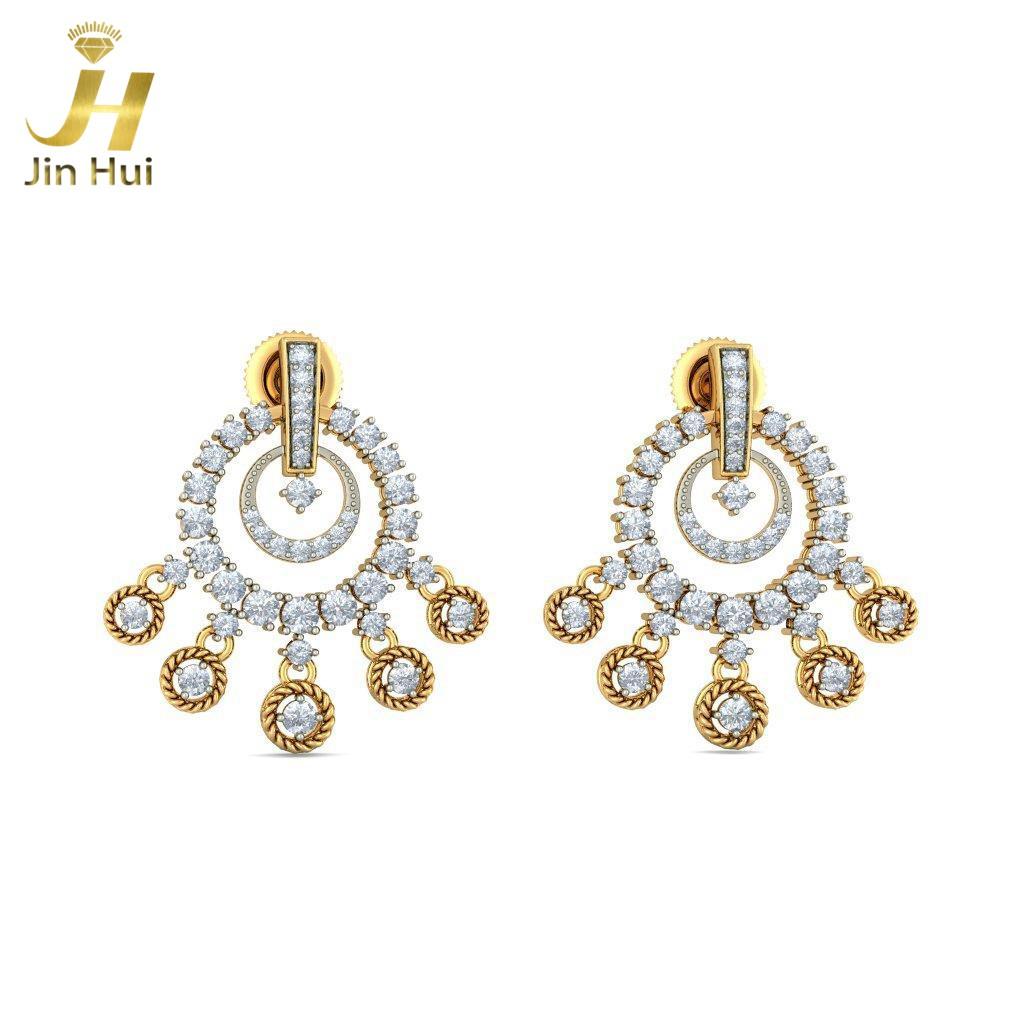 Jinhui Vibhushana Shreshta 18K 750 1.464ct JH-BS3127 jinhui dhwani 18k 750 0 08 jh bs4576