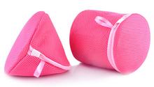 UUOOO: Women Bra Laundry Bags Lingerie Washing Hosiery Saver Protect Aid Mesh Bag Cube PHCHH AUUU CBBB SAGGG EUUU ARRR KAGGG KKK
