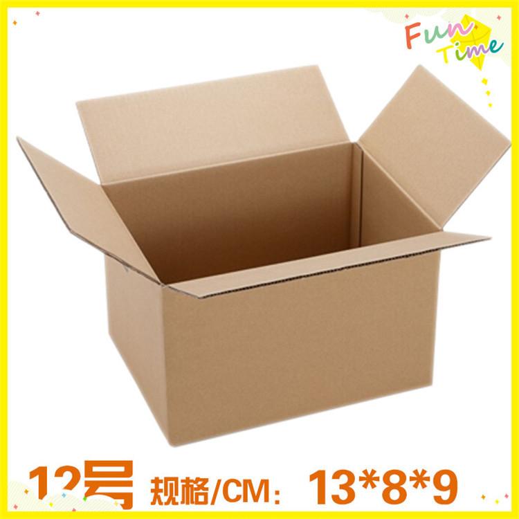 Atacado 13 * 8 * 9 cm 50 pçs/lote ColorfulPaper caixa de papelão de embalagem caixas de embalagem de presente embalagem de sabão caja jóias de casamento(China (Mainland))