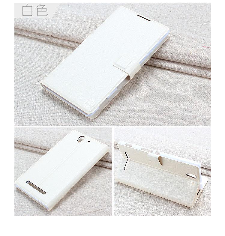 Чехол для для мобильных телефонов OEM 1 Sony c3 Xperia c3 D2533 SJ0593 Back Cover Case чехол для для мобильных телефонов for sony xperia c3 sony xperia c3 sony xperia c3 d2533 c3 d2502 s55t s55u