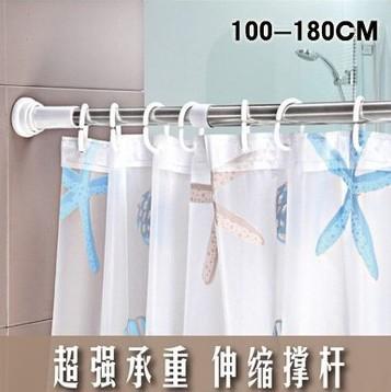Retractable shower curtain rod jackstay shuangqing stainless steel retractable shower curtain rod bathroom jackstay rods(China (Mainland))