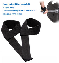 2015 2PCS/Pair Weight Lifting Hand Wrist Bar Support Strap Brace Support Gym Straps Weight Lifting wrap Body Building Grip Glove