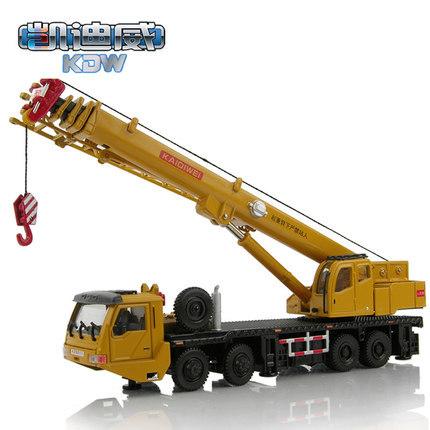 Full Alloy Heavy Crane model engineering cars toy 1:55 full length 90 cm toys for boys, educational toys(China (Mainland))