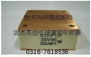 1.0uf 600V 650A Beijing MediaTek solid low resonance frequency machine tank sense of film capacitors(China (Mainland))