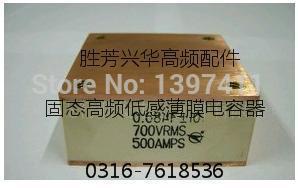 4.0uf 400V 700A Beijing MediaTek solid low resonance frequency machine tank sense of film capacitors(China (Mainland))