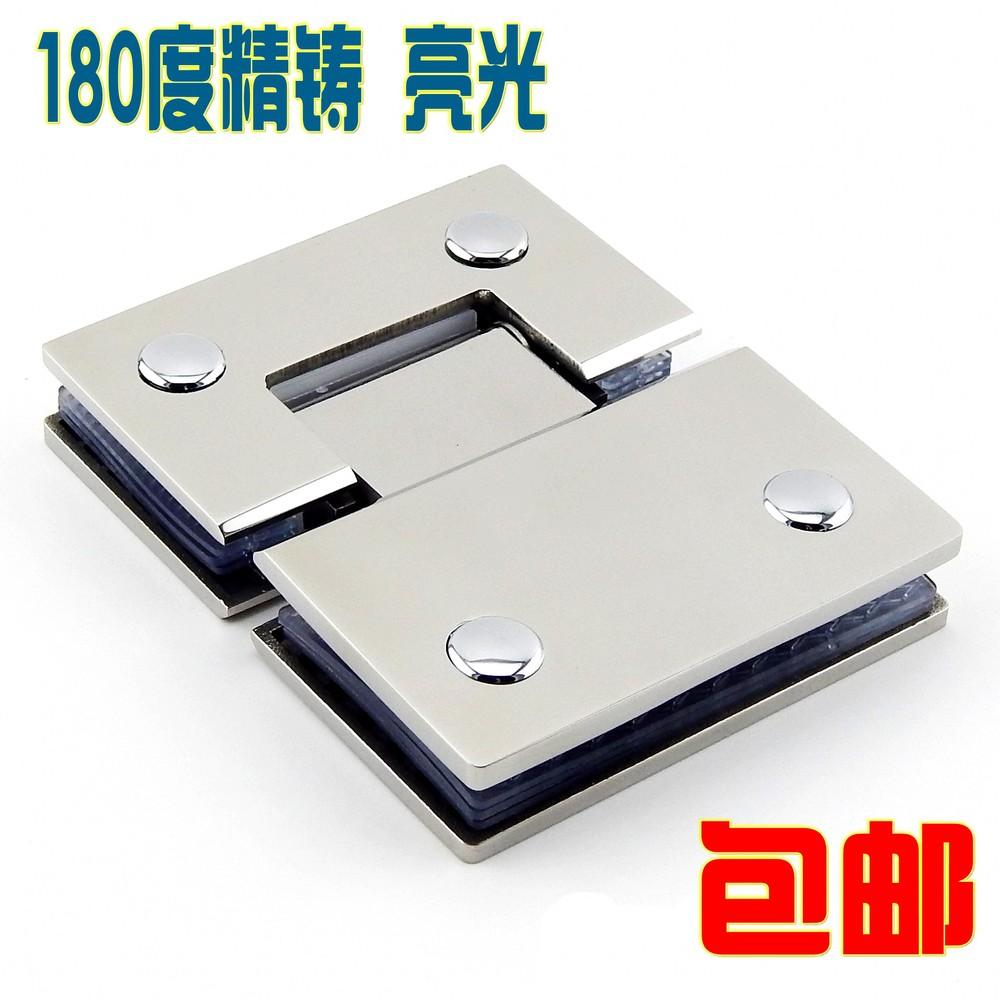 Stainless steel bathroom glass door hinge bathroom clip shower frameless glass door hinge clip 180 degrees free shipping(China (Mainland))