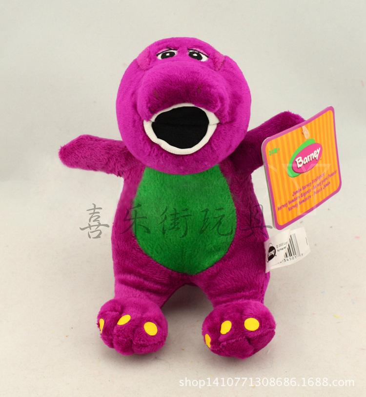 FREE SHIPPING Anime Cartoon Cute ! Talking Singing Barney Dinosaur 17cm Soft Plush Doll Toy with Music(China (Mainland))