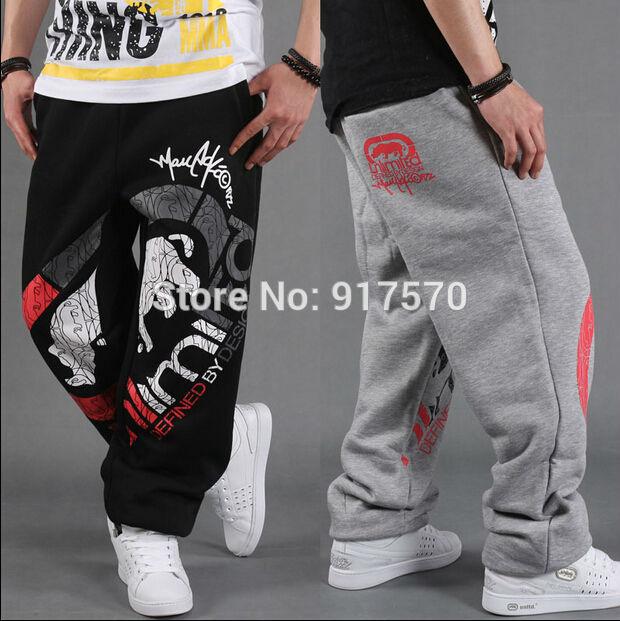 Unbranded 2015 B men pants