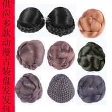 Kano Black Costume Wig a chance the tomb of Huo Xiuxiu Li Meiling 801#(China (Mainland))