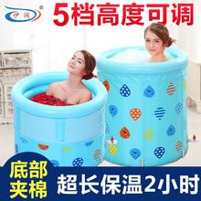 Nylon Cloth Cotton-padded  Folding Tub Bath Bathtub Portablet Spa Gonflable Baby Bath Aquarium Scissors 70*70CM Pink Blue Green(China (Mainland))