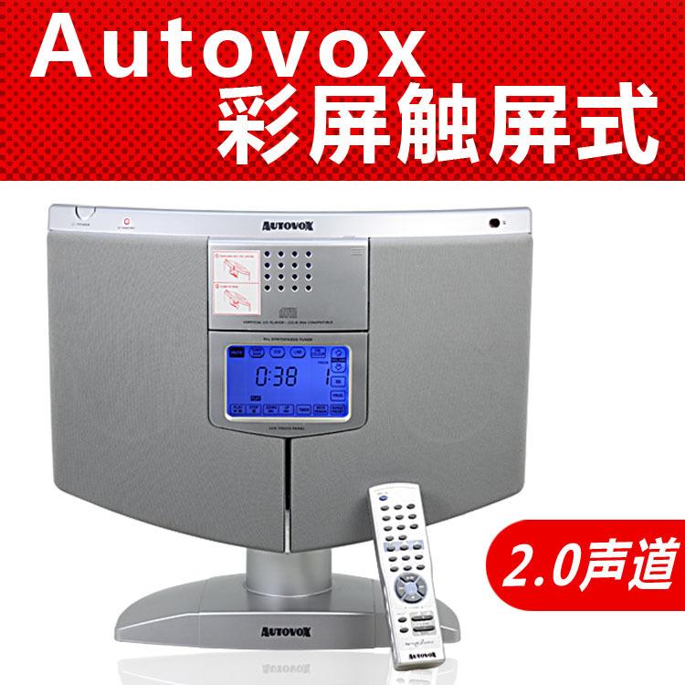 Color cd machine radio micro audio system speaker 0 audio encoding(China (Mainland))