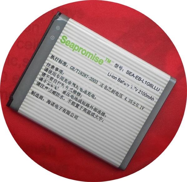Livraison gratuite batterie 100PCS LOT MER EB-EB L1G6LLU L1G6LLU EBL1G6LLU pour Samsung Galaxy S3, Galaxy S III, i9300, i9305, I9308, R530(Hong Kong)