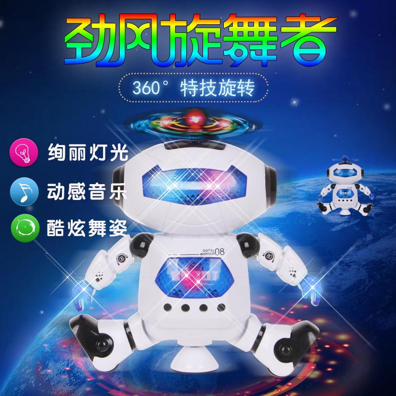 Infrared music robot coronae 360 deg . rotating electric child toy space robot(China (Mainland))