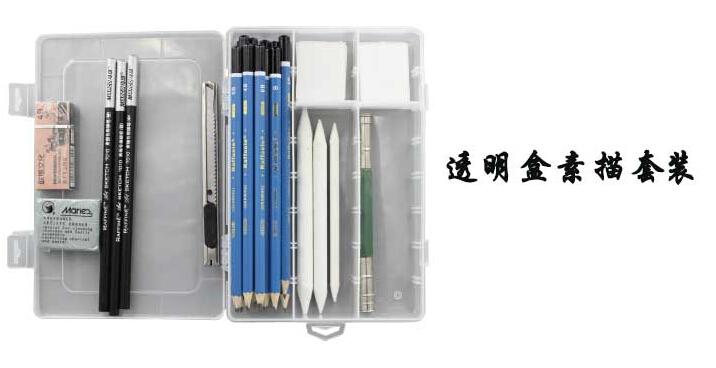 Pen Knife Drawing Paper Pen Knife Pencil Bag