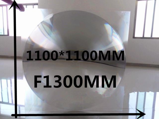 1pcs big size 1100*1100mm focal length 1300mm fresnel lens Solar concentrator lens 2015 solar energy(China (Mainland))