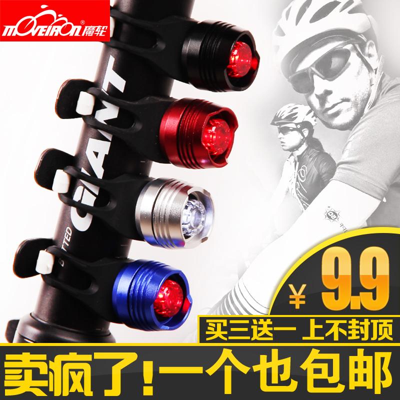 Фара для велосипеда BOVAN 2568