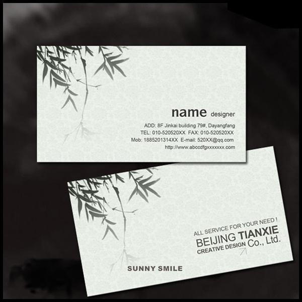 custom design cheap business card printing(China (Mainland))