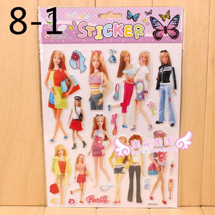 JT034 30X20.5cm 1 Lot=3 Pcs DIY Kids Scrapbooking 3D PVC Children canton girl stickers, animal Dimensional stickers(China (Mainland))