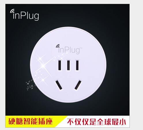 Настенный переключатель SIE f! inPlug WIFI smart wifi socket